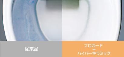 img_b006002_01