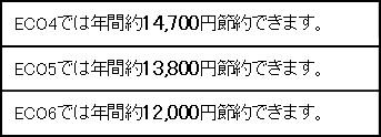 img_b006002_33